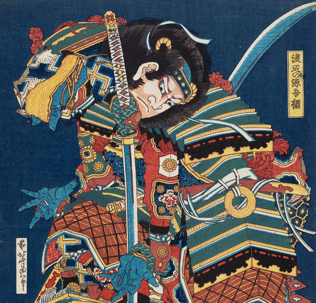 bushido religion Bushido taught that a disgraced warrior should kill himself in a slow manner called seppuku, which is often called in the west hara-kiri (belly slitting) it is a ritual disembowelment in which the warrior slits open his abdomen.